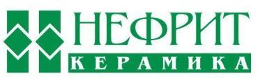 Керамичкская плитка Нефрит логотип