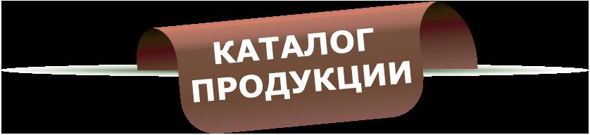 Каталог дверей Профильдорс серии z