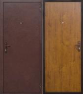 Дверь Стройгост 5-1 Золотистый дуб