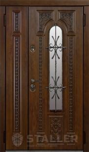 Дверь Лацио двухстворчатая