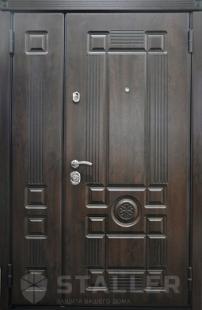 Дверь Рим двухстворчатая